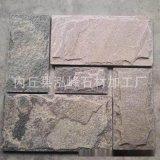 灰色壘牆石 灰色砌牆外牆磚灰石英文化石劈開磚