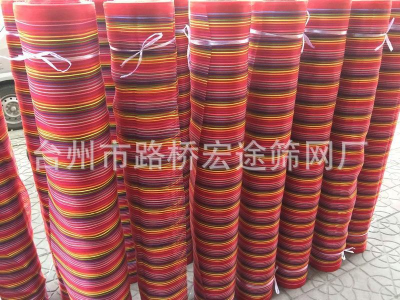 彩條紋沙網布彩條沙網尼龍格紗網彩條提花網料家居用品購物袋用料