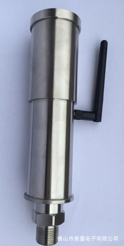 433MHz/2.4GHz短距2000米內分體式無線液位 水位 油位採集系統
