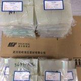 武汉厂家私人订制异型126909-A密封件