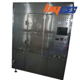 厂家供应工业微波反应釜 负压-0.085mpa工业微波反应釜设备