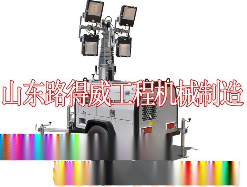 供应路得威RWZM61C手推式照明车 工程照明车