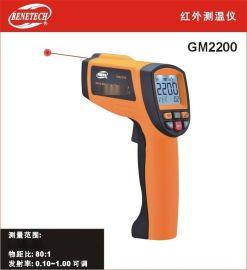 青岛高温红外测温仪,200-2200度