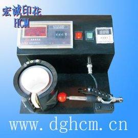 烤杯机第三代(HCM-23)