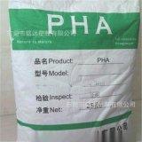 聚羥基脂肪酸酯 防水性 耐水解 PHA 山東意可曼 EM20010