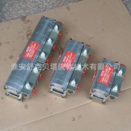 CFA1-2-6系列齿轮同步分流器
