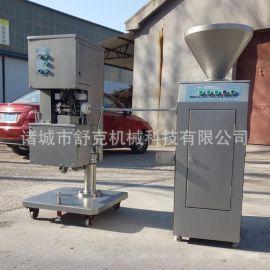成套香肠设备自动定量气动灌肠机双卡铝丝打卡机四川红肠加工机器