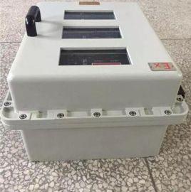 排水泵液位控制专用防爆控制柜 防爆控制柜