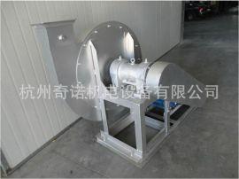 供应9-19-4.**型4KW不锈钢防腐耐酸碱高压离心风机