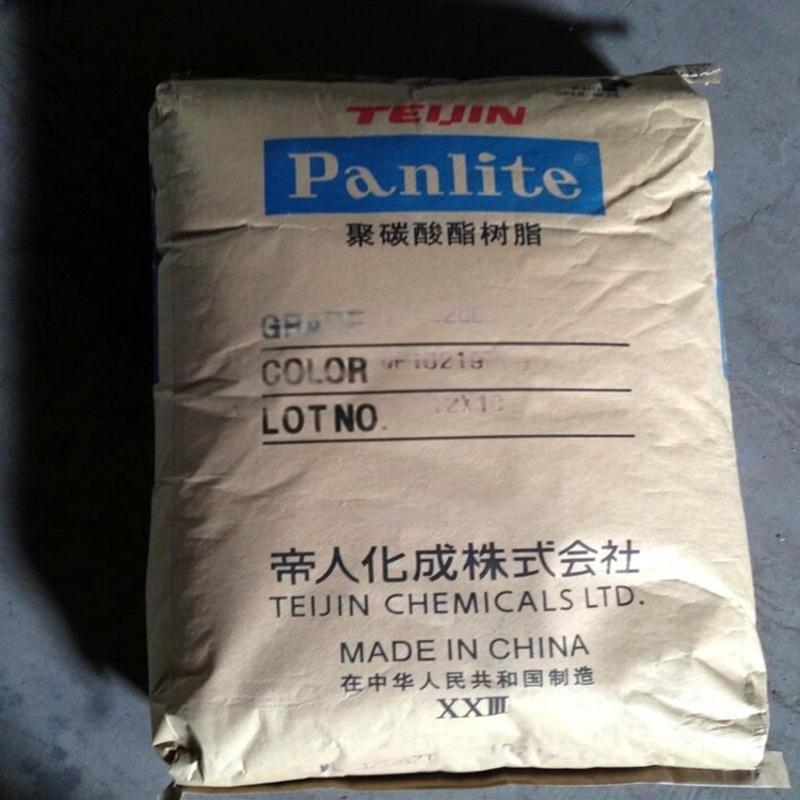 PC日本帝人L-1250Y高透明 阻燃 脱模剂中粘度工程塑料用于灯罩pc