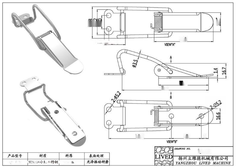 廠家大量低價供應優質的皮帶廊搭扣QF-715