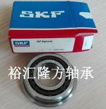 SKF 332991 汽车轴承 LBT1B332991C/QVA621带法兰 圆锥滚子轴承