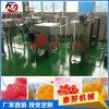厂家直销全自动软糖生产线 多功能全自动糖果机械北京赛车 糖果机