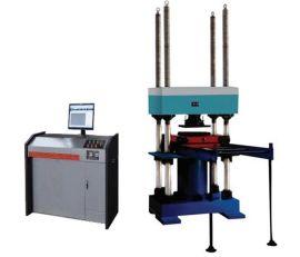 2000kn建筑材料压力试验机 200吨微机控制电液伺服压力试验机