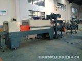 国外特殊电压的热收缩包装机  HG-900  厂家直销