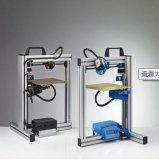 Felix 3D打印机