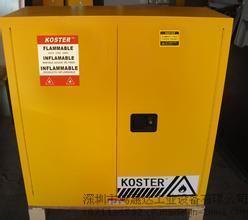 安全柜、防爆柜、油桶柜