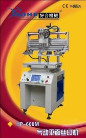 HP-4060P气动平面丝印机