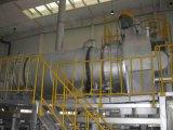鋁屑前處理系統