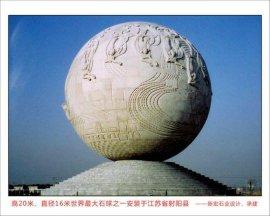 大型城市石雕塑 雕刻艺术石刻--射阳中华后羿坛城雕
