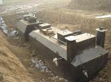 KY-2小区学校农村地埋式污水处理设备工程
