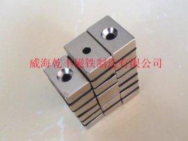 方形打孔磁铁,沉头孔强力磁铁,异形磁铁,镀镍镀锌环保磁铁