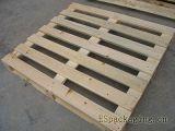 廠家供應燻蒸卡板、燻蒸木托盤、墊倉板