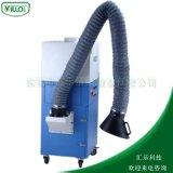 焊接、切割、打磨等烟尘净化用移动式锡焊烟尘净化器VHT