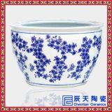 定做大花盆 設計大缸 陶瓷魚缸 聚寶盆