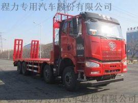 厂家直销解放前四后八拉135挖掘机平板运输车