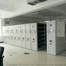 漯河钢制档案柜 档案密集柜的优势