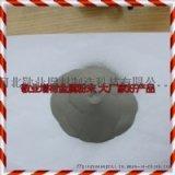 敬业增材供应金属合金粉末JY-C276