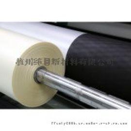 导光板亚克力板材保护膜