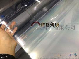 供应东丽高透明pet薄膜_T60高透明PET_T60高透明PET膜_T60高透明PET薄膜