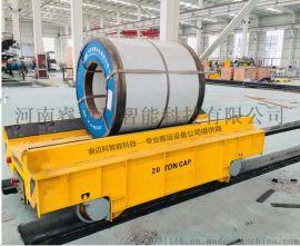 20吨钢卷搬运车石家庄蓄电池平车厂家