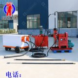 ZLJ-350型地鐵注漿鑽機 路基基礎注漿加固鑽機