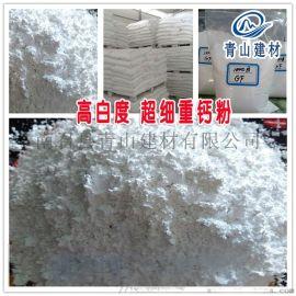 密封胶生产  重钙粉由南阳钙粉厂供应