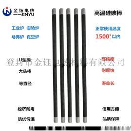 厂家直销高密度等直径窑炉硅碳棒加热棒发热棒