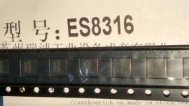 电子元器件 ES8316 EVEREST