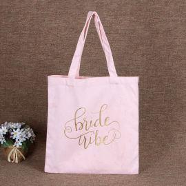 粉色帆布袋定制logo印金購物禮品袋棉布袋