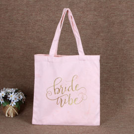 粉色帆布袋定制logo印金购物礼品袋棉布袋