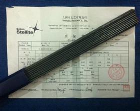 司太立钴基焊丝1号6号12号.