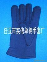 纯棉绒手套,单面绒手套,绒布手套