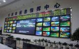惠州47寸低亮超窄边液晶拼接墙