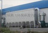 鹽城騰飛環保TGMC64-5鍋爐脈衝布袋除塵器
