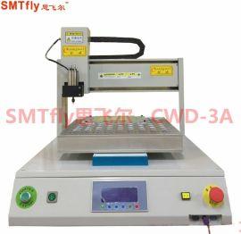 PCB桌面型分板机,CWD-3A pcb铝基板曲线铣刀程序分板机 创威切板机 **性价比