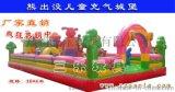 儿童室外充气城堡 福建泉州广场充气城堡利润