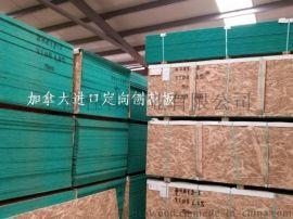 进口欧松板-钢木结构房屋墙体结构板