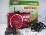 圣欣牌SK-01B型便携式插卡音箱老人机FM收音机跳午机