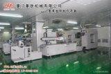 全自动空调面板丝印机 电器面板铭板印刷机
